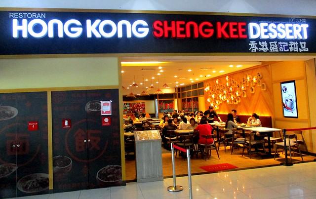 Hong Kong Sheng Kee Dessert Sibu 1