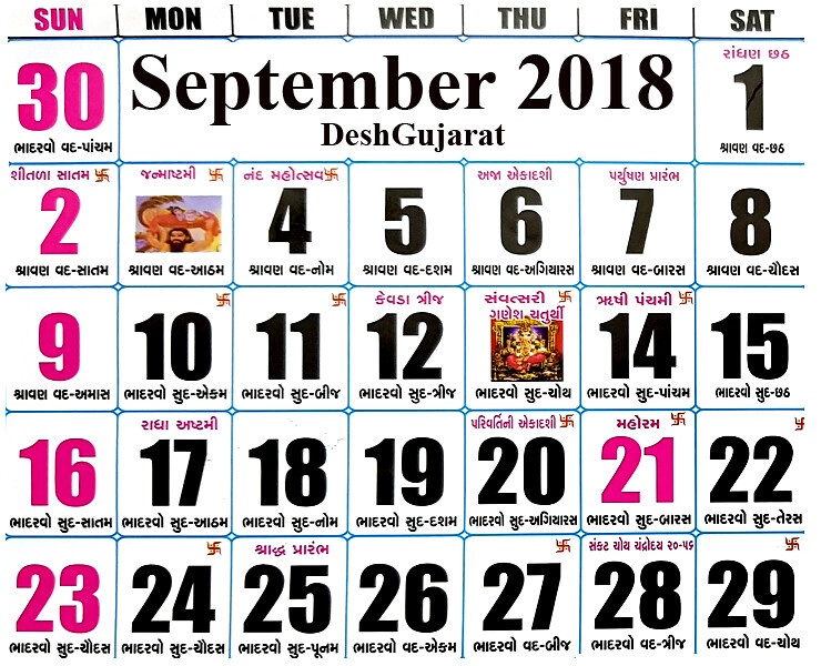 Gujarati calendar 2019 september