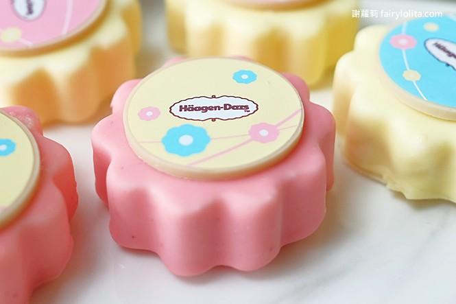 44563170362 4f03237074 b - 熱血採訪 | 台中Haagen-Dazs 哈根達斯限量迪士尼造型月餅冰淇淋來囉,到9/14還有限時活動