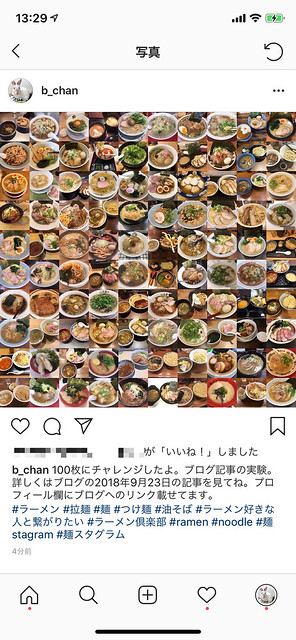 Instagram100枚グリッド