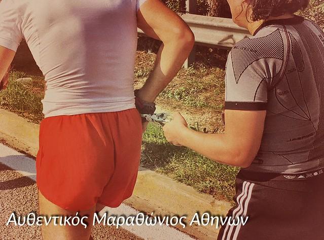 photo copyright: Γιώργος Αλεβυζάκης