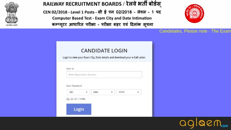 RRB Group D 2018 Candidate Login