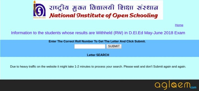 NIOS DElEd 2018 Admit Card Released for 2nd exam; Know how to download here