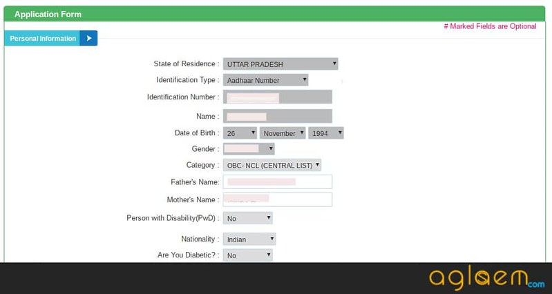 Personal Information Section in UGC NET Application Form