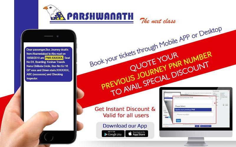Parshwanath Travels-Responsive PopUp  Banner