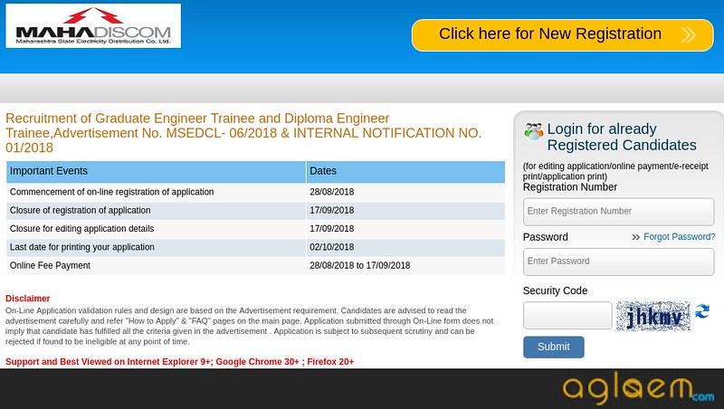 MSEB Mahadiscom Engineer Apply Online 2018