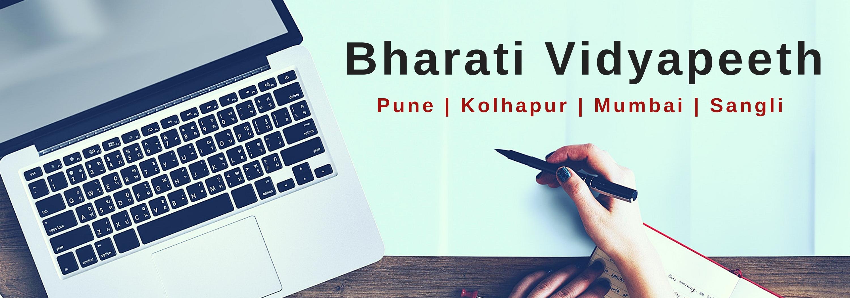 Bharati Vidyapeeth Admission