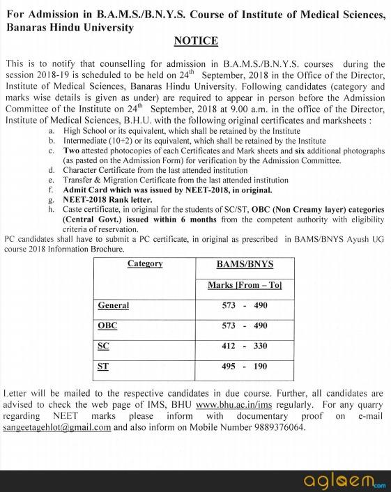 BHU BAMS 2019 Admission : Dates, Application Form, Result