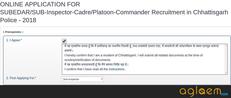 CG SI Application Form 2018   Apply Online