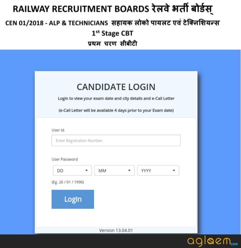How to Download and Challenge RRB ALP Answer Key 2018; Last Date To Submit Objection Is Sep 18