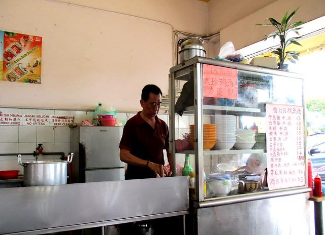 Wan Long Cafe kampua mee guy