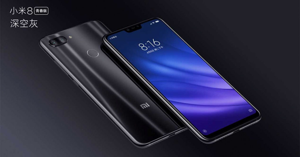 Xiaomi Mi 8 Lite: nuevo móvil barato con Snapdragon 660