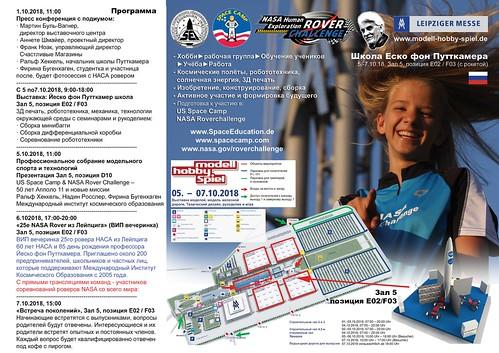 flyer russian