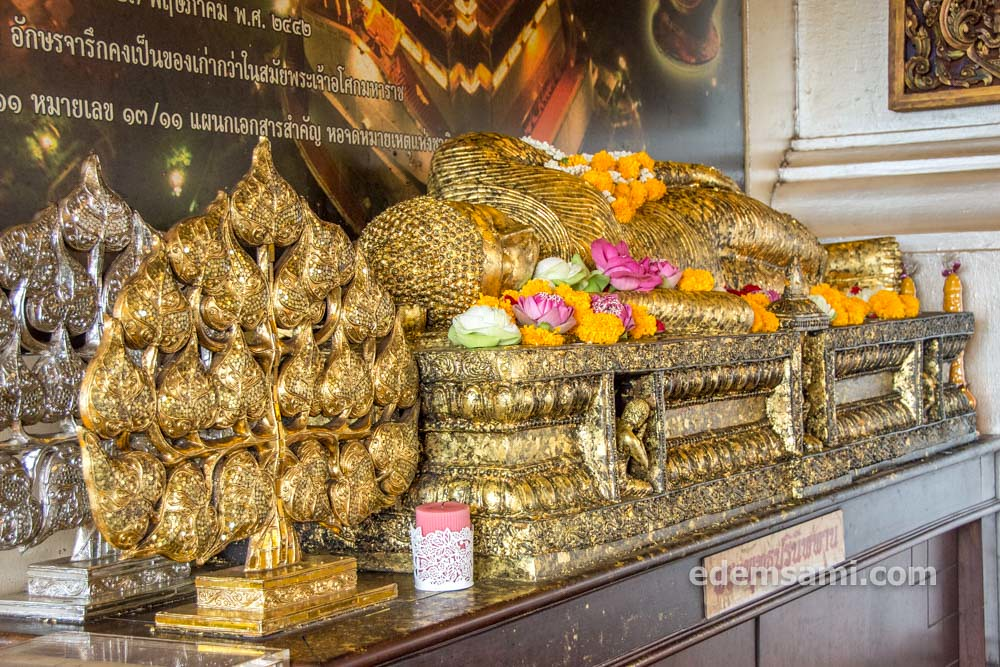 Ват Сакет Бангкок Golden Mount Bangkok