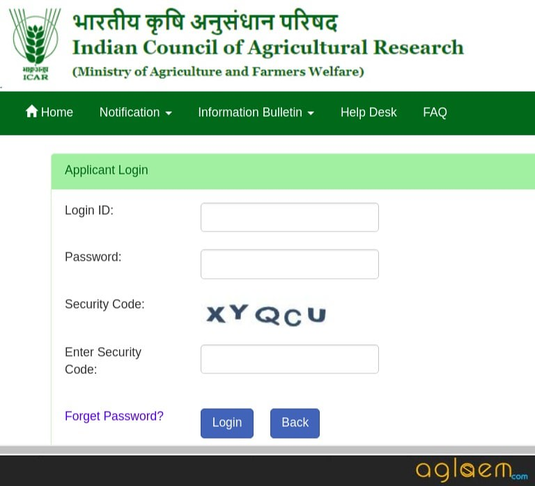 ICAR AIEEA UG Result 2018 (Announced) - Check here ICAR Result