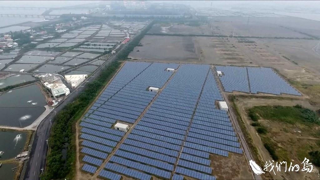 971-3-33台灣為了推動綠色能源,天然氣發電廠、太陽能光電場興建,常常都找上埤塘和濕地。