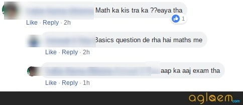 RRB Group D Exam Analysis: 17 September 2018 Exam Moderate; Science and Maths Questions Tricky