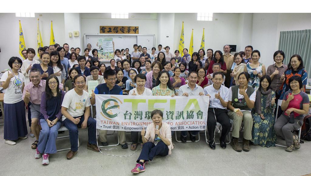 2018年中國綠色人物臉譜論壇