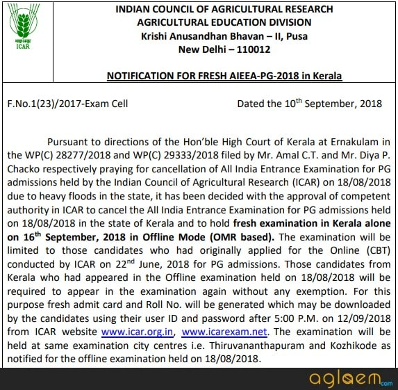 ICAR AIEEA 2018 Re-examination