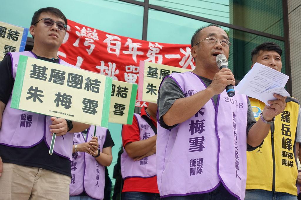 华航企业工会秘书长朱梅雪今登记竞选桃园市长。(摄影:张智琦)