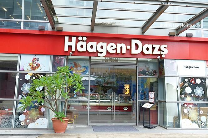 43703884285 c977ff2679 b - 熱血採訪 | 台中Haagen-Dazs 哈根達斯限量迪士尼造型月餅冰淇淋來囉,到9/14還有限時活動