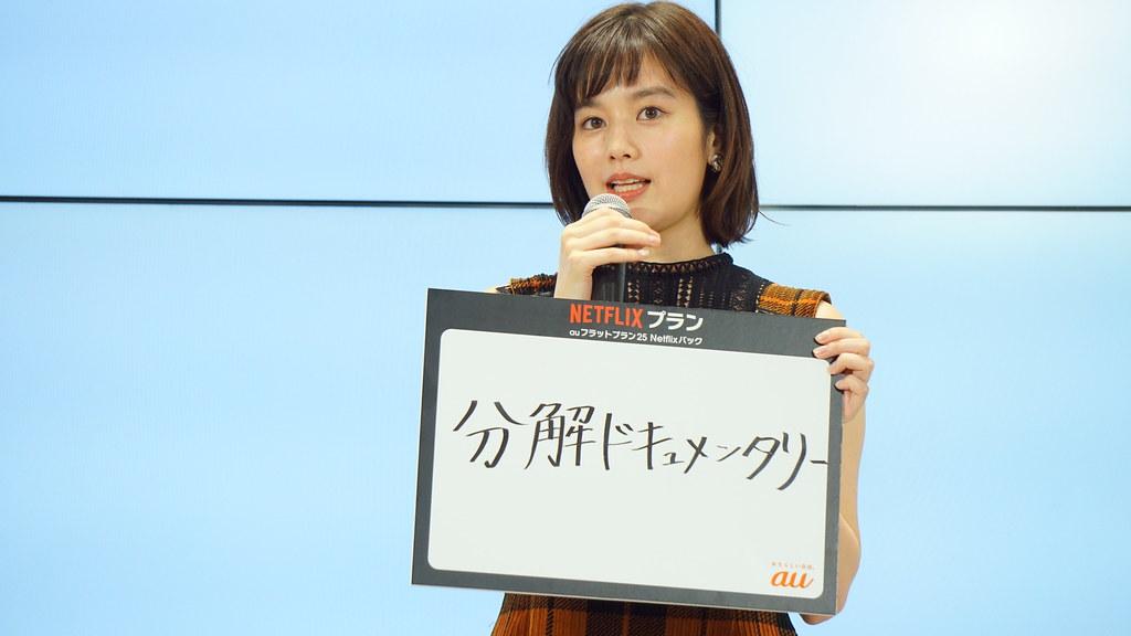筧美和子さんのNetflixに作って欲しい番組は「分解ドキュメンタリー」