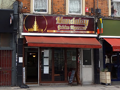 Picture of Mandalay Golden Myanmar, NW6 2DB