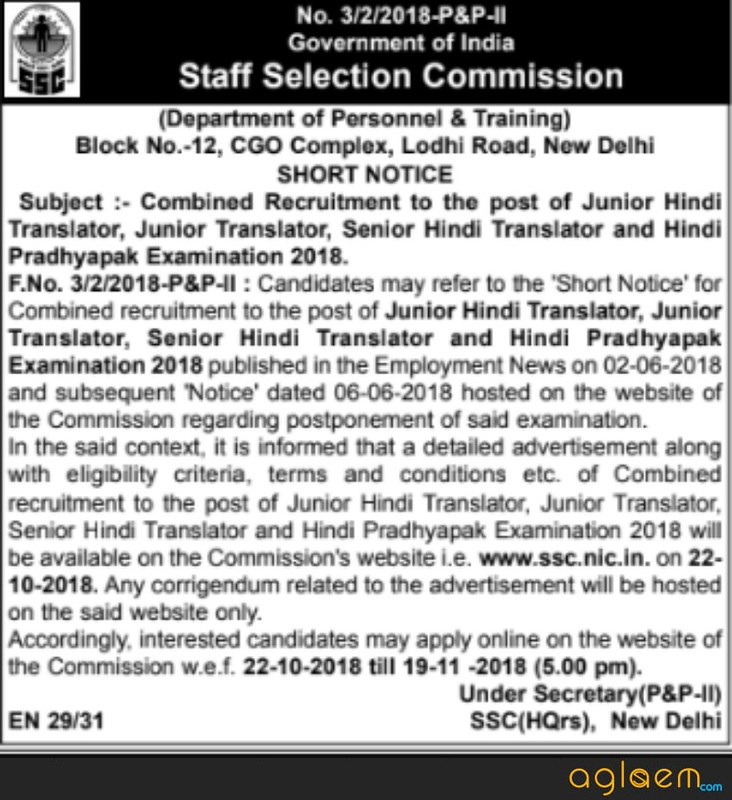Snapshot of notice for SSC JHT