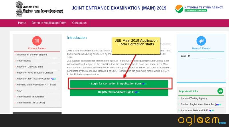 JEE Main 2019: Result (Announced), AIR, Cutoff, April Exam
