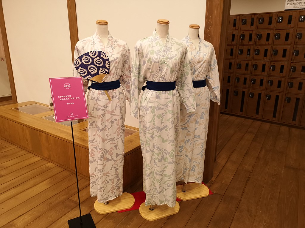 The yukata offered at Asuka-no-yu are designed in collaboration with BEAMS, a Japanese high street label.
