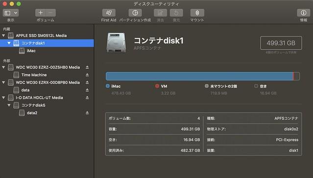 APPLE SSD コンテナ