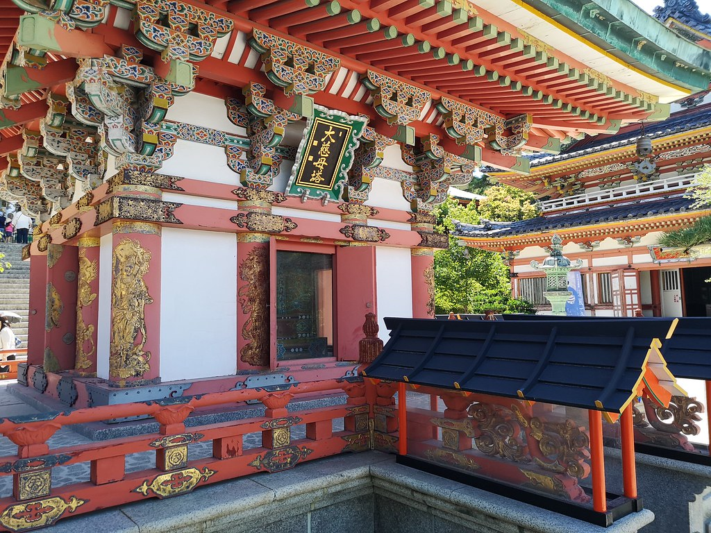 Mr XXX constructed Kosanji Temple to honour the memory of his mother.