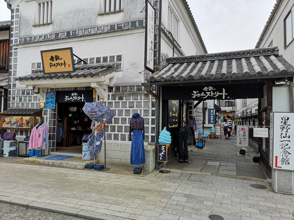 Okayama is actually the capital of Japanese denim. Read all about it here.