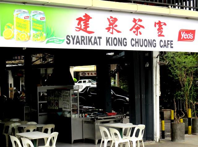 Kiong Chuong Cafe