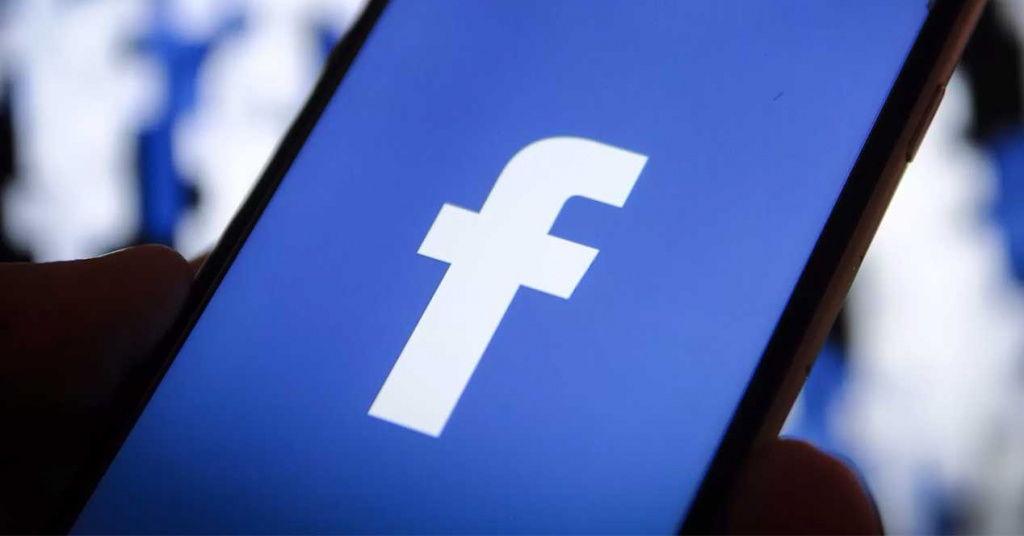 La UE quiere multar a Facebook si no cambia sus condiciones