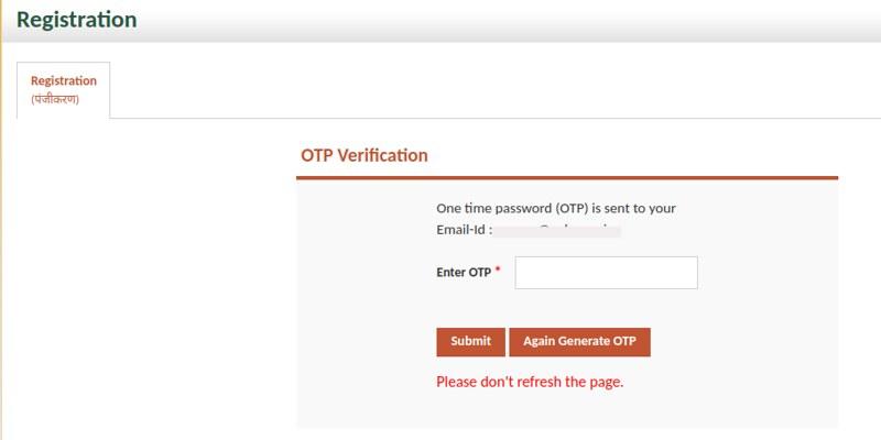 TGC 129 Application Form