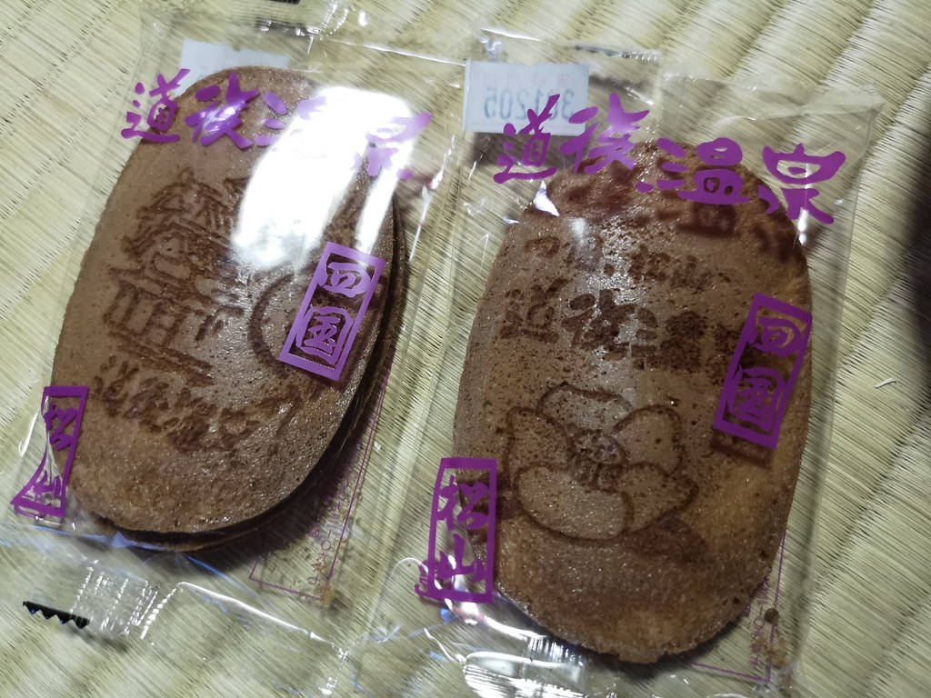 The senbei served at the rest area have different patterns on them. The senbei on the left sports the facade of the Dogo Onsen and the senbei on the right sports a tsubaki, or Japanese camellia.