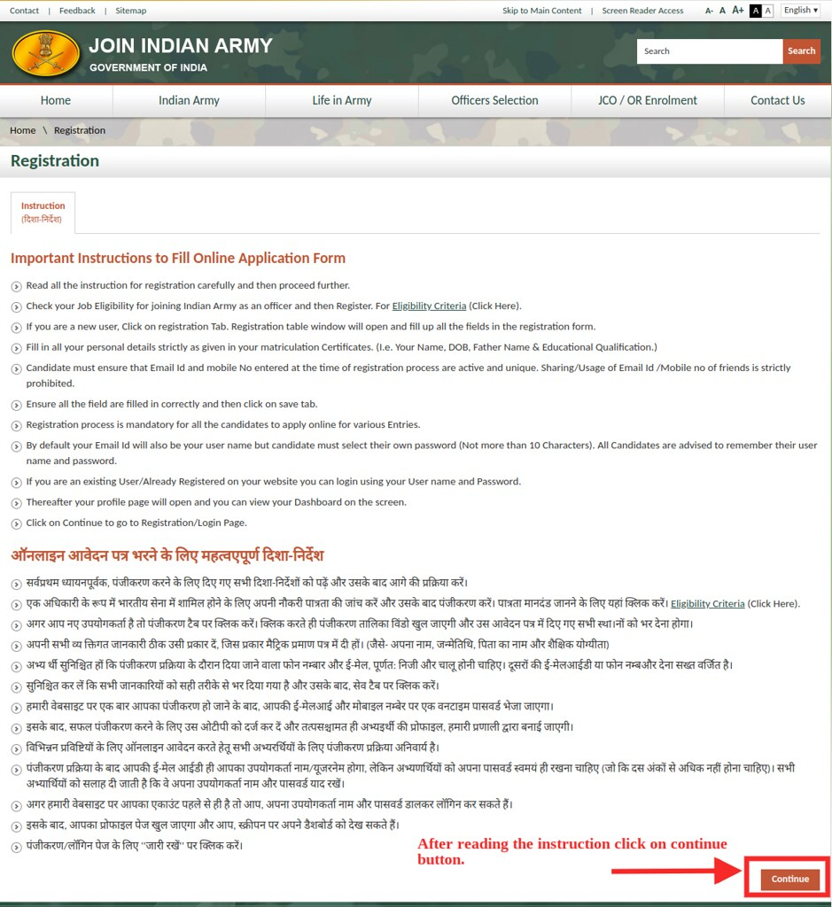 Indian Army TGC 129 Application Form