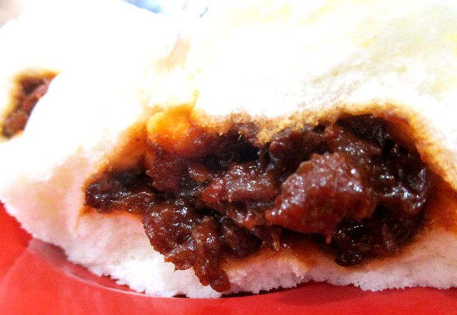 A One Cafe char siew pao, filling