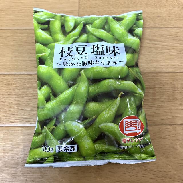 枝豆 塩味