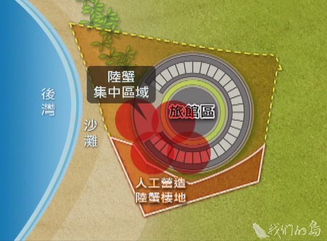 984-2-12京棧飯店預定地,經過長達11年的搶救行動,2018年通過以地易地的方案。