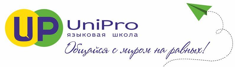 UniPro школа английского на Аксакова, ЖК Восток, Калининград