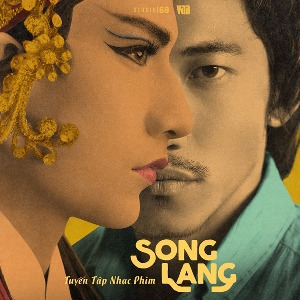 Nhiều Nghệ Sỹ – Song Lang (Original Motion Picture Soundtrack) – 2018 – iTunes AAC M4A – Album