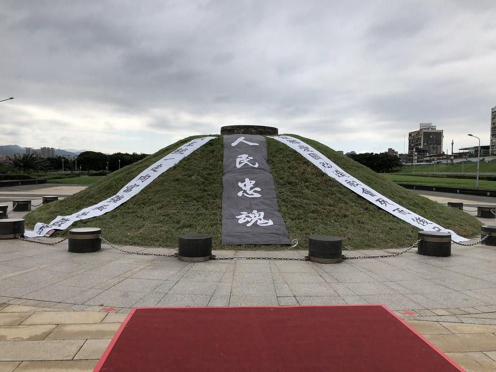 2018年在馬場町公園舉辦的白色恐怖秋祭,此處在戒嚴時期是槍決政治犯的刑場。(攝影:王顥中)
