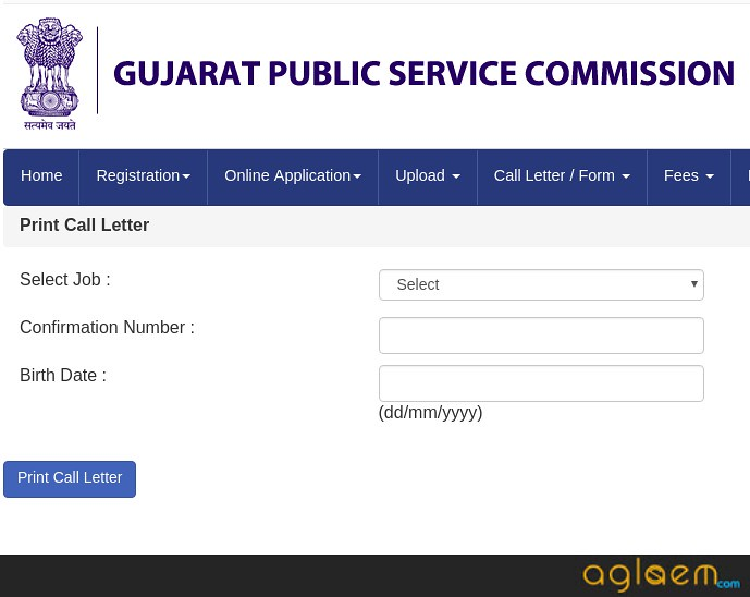 GPSC Civil Services Admit Card 2018 (Released) - Download Here
