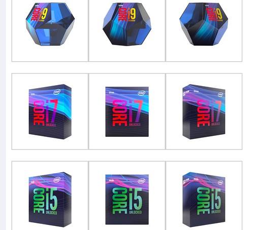 Intel-9th-Gen-Core-2
