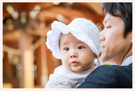 3か月の赤ちゃんのお宮参り/景行天皇社(愛知県長久手市)