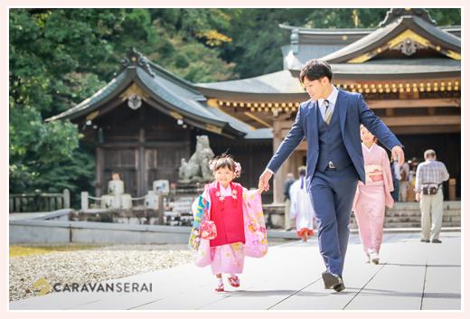 七五三 岐阜護国神社でロケーションフォト 3歳の女の子とパパ