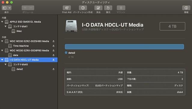 data2 HDD