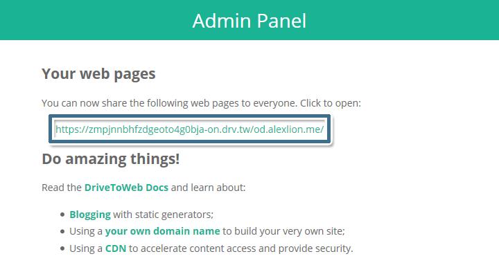 DriveToWeb 指派的網站網址,其中也包含指派給你的 CNAME 需要的值